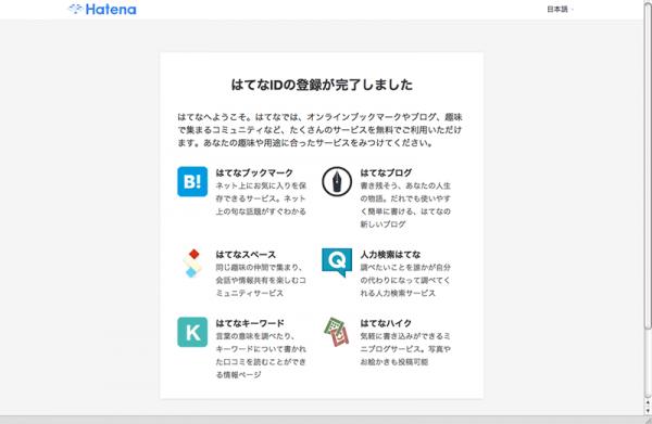 step07_ユーザー登録完了