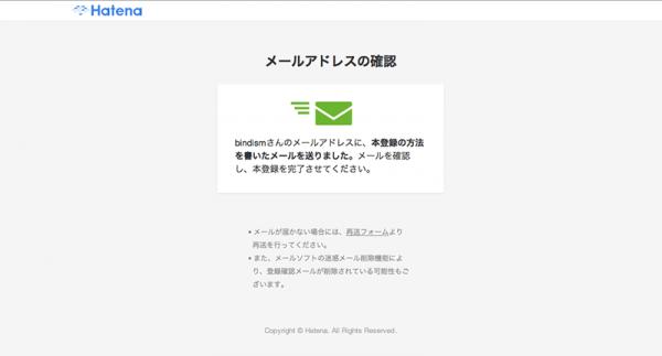 step04_ユーザー登録メール確認