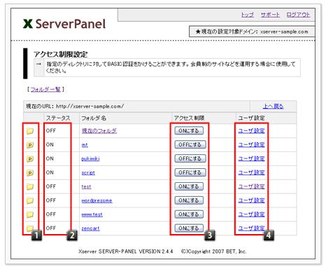 スクリーンショット(2014-06-05 13.32.06)
